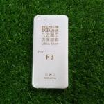 TPU ใส 0.3 บางเฉียบ Oppo A77(F3)