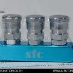 Coupler SFC ตัวเมีย Model:3-Pass