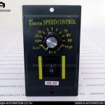 Speed Control Model:US-52 ,90W 200V (สินค้าใหม่)