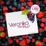 Veronika Plus by Medileen เวโรนิก้า พลัส สูตรใหม่ ออร่า ขาวใส เร็วกว่าเดิม