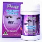 Ausway Bilberry 10,000 mg. ออสเวย์ บิลเบอร์รี่ บำรุงสายตา