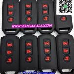 ซิลิโคน ยางหุ้ม รีโมท PCX150 2016 รุ่น limited edition smart key ไม่ใช้ ลูกกุญแจ keyless สี ดำแดง