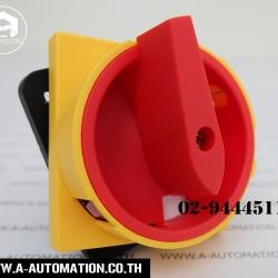 Power Switch Delxi Model:LW26GS-20/04M2 (สินค้าใหม่)