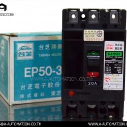 Breaker Taishibs Model:EP50