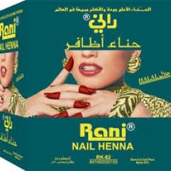 เฮนน่าทาเล็บหลอดสีแดงส้ม,Rani Nail Henna ( saudi )