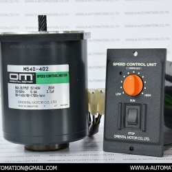 SPEED CONTROL UNIT+MOTOR+GEARHEAD US540-402 [ORIENTAL MOTOR]