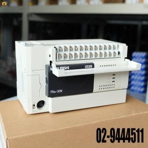 ขาย PLC Mitsubishi รุ่น FX3U-32MR/ES-A
