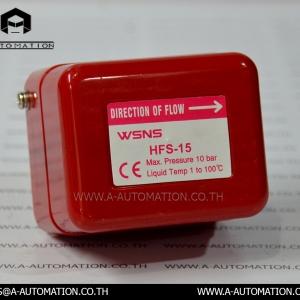 Flow Switch Model:HFS-15