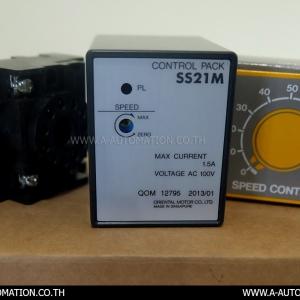 Controller Pack Oriental Motor Model:SS21M (สินค้าใหม่)