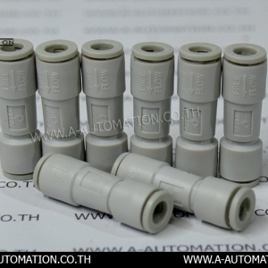 ข้อต่อเช็ควาล์ว SIVK Model:AKH06-00 (สินค้าใหม่)