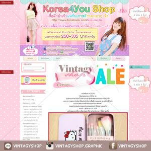 ออกแบบเว็บร้านค้าออนไลน์ สีชมพู ฟ้า เหลือง เขียวอ่อน เว็บขายเสื้อผ้าออนไลน์