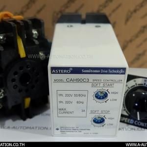 Speed Controller Model:CAH90C3 (สินค้าใหม่)