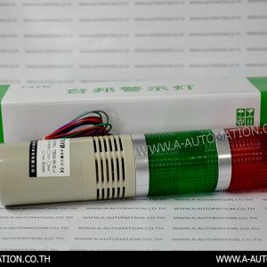 ไฟ 2 สี TAYB Model:TB50-2W-E-J