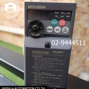 Inverter Mitsubishi Model:FR-D720-0.1K (สินค้าใหม่)