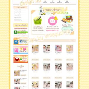 ออกแบบเว็บร้านค้าออนไลน์ แนวขายสินค้าแฟนคลับเกาหลี โทนสีเหลืองนวล