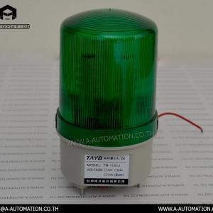 Tower Light TAYB Model:TB-1101JG ไฟหมุน 1 สี