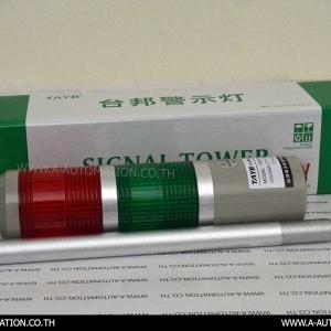 Tower Light Tayb Model:TB50-2T-D ไฟ 2 สี