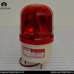 Tower Light Model:LTE-1101J ไฟหมุน 1 สี