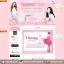 ออกแบบเว็บร้านค้าออนไลน์ สไตล์เกาหลี สีชมพู น่ารักๆ thumbnail 1