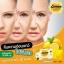 Lemon Collagen 12,000 mg. เลม่อน คอลลาเจน thumbnail 3
