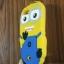 ซิลิโคนตูนสีเหลือง Oppo Joy5/Neo5s(ใช้เคสตัวเดียวกัน) thumbnail 2