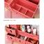 DIY box รุ่นแมว 4 ลิ้นชัก thumbnail 4