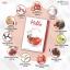 Mello เมลโล อาหารเสริมผิวขาว ส่วนผสมอัดแน่น เห็นผลไว thumbnail 7
