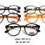 eSpoir 684 โปรโมชั่น กรอบแว่นตาพร้อมเลนส์ HOYA ราคา 1300 บาท thumbnail 1