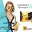 Rosetta โรเซ็ตต้า ลดน้ำหนัก thumbnail 12