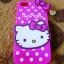 ซิลิโคนแมวชมพู iphone5/5s/se thumbnail 1