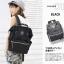 กระเป๋า Anello ขนาดปกติ Standard สีดำ Black ของแท้ นำเข้าจากญี่ปุ่น พร้อมส่ง thumbnail 4