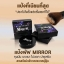 Mirror Foundation Powder SPF20 แป้งพัฟ มิลเลอร์ ปกปิดเรียบเนียน สวยชัดระดับ HD thumbnail 9