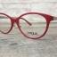 Vogue 2954 2298s โปรโมชั่น กรอบแว่นตาพร้อมเลนส์ HOYA ราคา 2,500 บาท thumbnail 1