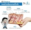 Dr.Jill G5 Essence ด็อกเตอร์จิล Limited Edition thumbnail 7