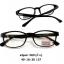 eSpoir 069 โปรโมชั่น กรอบแว่นตาพร้อมเลนส์ HOYA ราคา 1300 บาท thumbnail 1