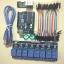 ชุดควบคุมไฟฟ้าผ่าน LAN + Arduino Uno R3 + USB + RELAY8 + สายจั้ม thumbnail 1
