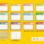 ปฏิทิน 2561 (2018) ซานริโอ Sanrio ซื้อ 1 แถม 1 เลือกคละแบบได้ thumbnail 22