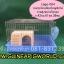 กรง Cage-004 thumbnail 3