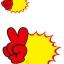 0116 S ป้ายระเบิด สองนิ้ว Size S (บรรจุ 10 แผ่น ต่อ 1 ห่อ) thumbnail 2