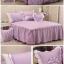 Pre-order ผ้าปูที่นอนเจ้าหญิง มี 5 สี เลือกสีด้านในค่ะ thumbnail 2