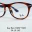 Rayban RB 7085F 5585 โปรโมชั่น กรอบแว่นตาพร้อมเลนส์ HOYA ราคา 3,900 บาท thumbnail 1