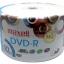 Maxell DVD-R 16X Printable (50 pcs/Plastic Wrap)