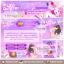 ออกแบบแฟนเพจลายเส้นการ์ตูนสีม่วง thumbnail 1