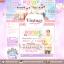 ออกแบบเว็บร้านค้าออนไลน์ สไตล์เกาหลี เว็บขายของศิลปินเกาหลี สีพาสเทลสวยๆ thumbnail 1