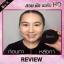 Mirror Foundation Powder SPF20 แป้งพัฟ มิลเลอร์ ปกปิดเรียบเนียน สวยชัดระดับ HD thumbnail 17