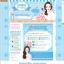 ผลงานออกแบบเว็บขายของสีฟ้า เกาหลีสวยๆ thumbnail 1