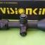 New.Visionking 1.5-6x42 Riflescope Milจุด30มิลลิเมตรIRล่าสัตว์ขอบเขตยุทธวิธีทหารปืนไรเฟิลขอบเขตสถานที่ท่องเที่ยวสำหรับ223 308 30-06 AR15 AK ราคาพิเศษ