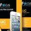 ฟิล์มกันรอย Focus แบบใส Asus Zenfone thumbnail 1