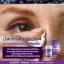 Ausway Bilberry 10,000 mg. ออสเวย์ บิลเบอร์รี่ บำรุงสายตา thumbnail 8