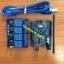 โปร Arduino UNO R3 (CH340G) แถมสาย USB คุ่กับ RELAY 4 OUT thumbnail 2